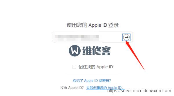 宁波苹果直营店维修预约方法整理及注意事项