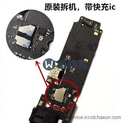 深圳手机维修告诉你vivoY67不充电怎么办?