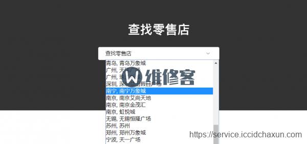 南京苹果专卖店哪里有?最新南京苹果专卖店地址名单