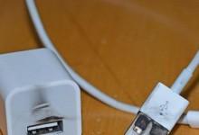 苹果手机必须用原装充电器吗?上海可以去哪里买苹果充电器?-手机维修网
