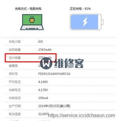 广州苹果手机维修点告诉你iPhoneX换电池多少钱?