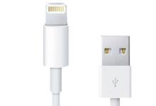 昆山苹果维修点告诉你苹果非原装充电器对手机有影响吗?-手机维修网