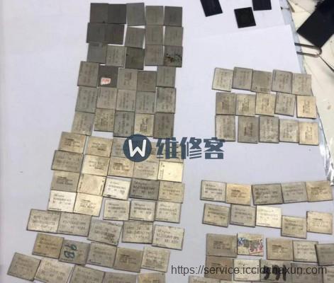 上海手机维修点告诉你苹果手机忘记密码该怎么办?