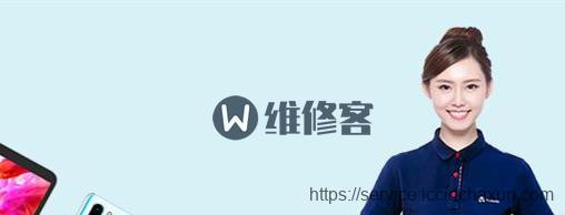 云南昆明华为售后维修服务网点在哪?