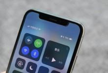 成都维修点告诉你苹果手机主板坏了怎么办?-手机维修网