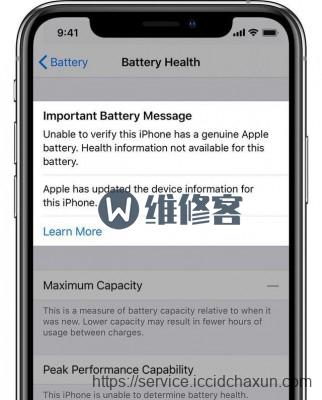 上海手机维修告诉你苹果手机维修中使用了非官方配件会怎么样?