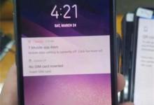 深圳苹果手机维修教你手机屏幕坏了怎么办?-手机维修网