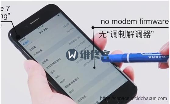 上海维修点告诉你手机突然无服务怎么办?