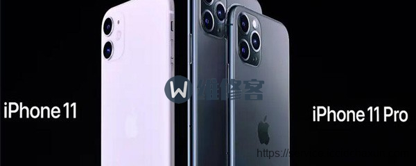 苹果官方维修为你揭秘:iPhone11换屏维修价格以及换屏后显示没有原彩的解决方法