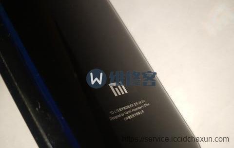北京手机维修告诉你小米6手机进水打电话有电流声怎么办??