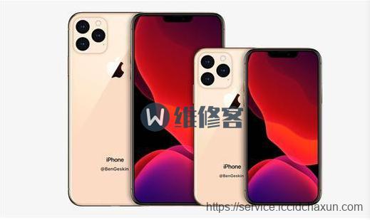 深圳苹果iPhone 11Pro Max手机屏幕碎屏该如何处理?