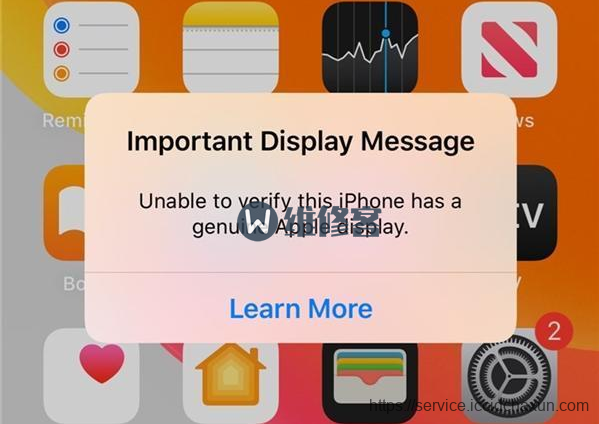 成都iPhone维修教你轻松解决iPhone 11Pro手机屏幕失灵