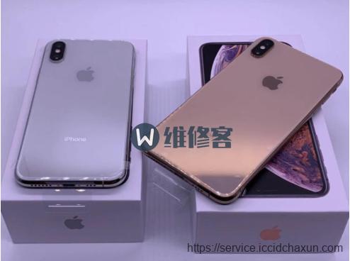 天津iPhone 11Pro Max手机通话对方听不到声音如何解决