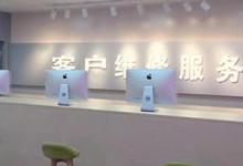 天津MSD泰达生活馆店图片