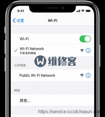 iPhone11连不上WiFi?试试这几种方法轻松解决!