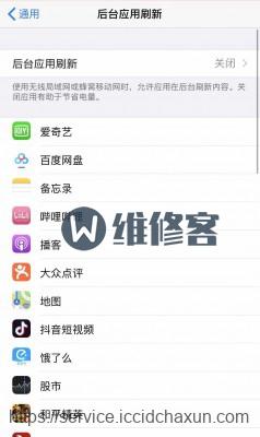深圳维修点教你几个小技巧轻松解决iPhoneXR手机耗电快的问题