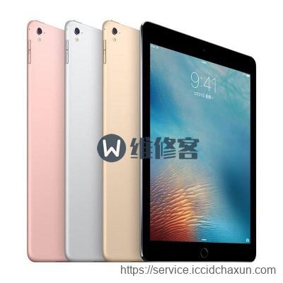 北京苹果旗舰店在线教学:ipad常见故障以及正确的解决方法