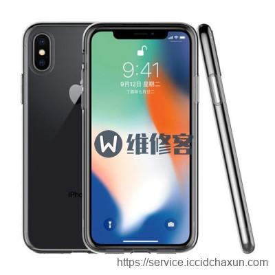 iPhoneX手机充不进电怎么办?武汉维修点有解决办法
