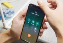 北京维修教你自己为iPhoneX手机换屏幕学会省下不少钱-手机维修网