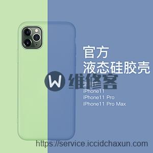 iPhone11 pro max手机总是发热?深圳维修点教你解决