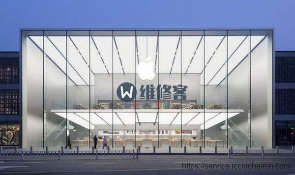 广州苹果维修教你几个小技巧轻松解决MacBook开不了机的故障