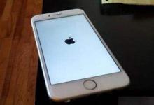 """成都维修小哥分享iPhone手机出现""""白苹果""""变板砖的解决方法-手机维修网"""