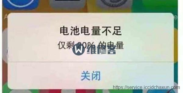 iPhoneX手机电池使用寿命短?上海维修点教你解决
