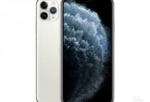 iPhone11 pro max手机总是发热?深圳维修点教你解决-手机维修网