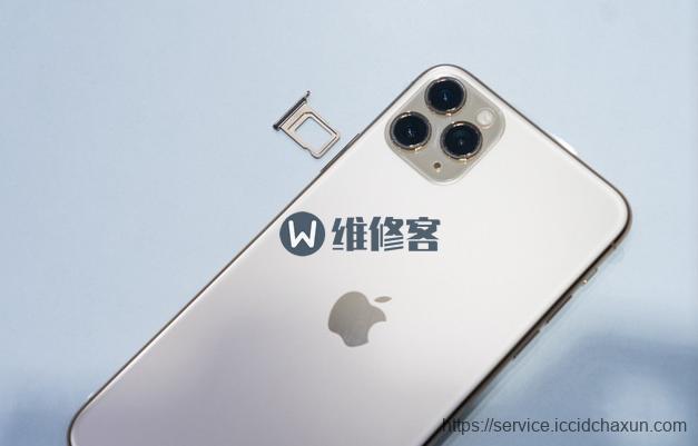 天津苹果iPhone11 Pro Max手机电池耐用吗?附换电池维修费用