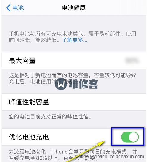 青岛2020年最新苹果iPhone 11Pro手机换电池多少钱?