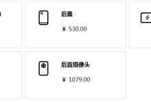 2020年最新上海华为Mate30 Pro手机换屏维修攻略-手机维修网