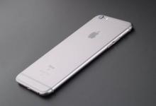 南京苹果维修告诉你iPhone 7手机充电反而掉电是怎么回事?-手机维修网