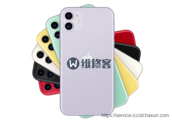 天津苹果维修告诉你iPhone 11手机卡死和发热有效改善方法