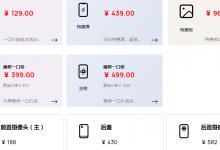 北京华为Mate 20手机屏幕碎屏了去哪里维修?-手机维修网