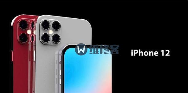 iPhone 12何时发布?苹果iPhone 12或按原计划推出
