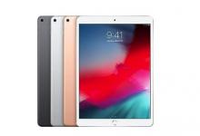 iPad Air 3会出现永久性黑屏怎么办?最新官方维修方案出炉-手机维修网