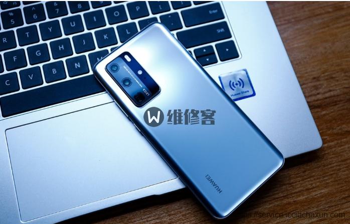 北京华为手机屏幕摔碎了去哪里修?最新华为P40 Pro维修报价