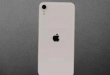 iPhone 9发布日期再次曝光 坐等苹果官宣-手机维修网
