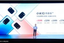 iPhone 5G款发布会时间或推迟 一张图带你了解小米10-手机维修网