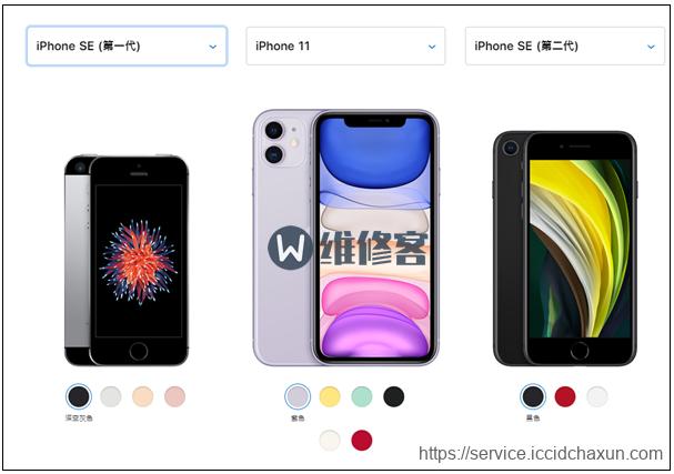 新款iPhone SE起售价3299元  定位苹果老机型用户