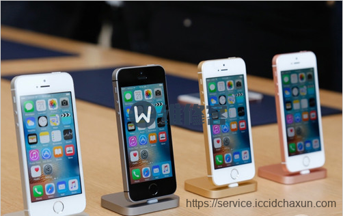 南京地区苹果手机换屏幕的维修点有哪些?