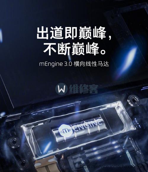 魅族17系列最新配置成亮点 三星Galaxy Z Flip成绩出炉