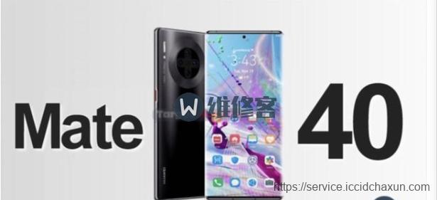 三星全球首款5G量子手机将发布 华为Mate40预计9月亮相