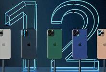 苹果iPhone需求回升 iPhone 12 Pro系列细节曝光-手机维修网