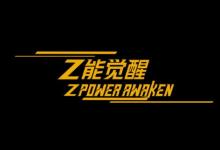 iQOO Z1定档5月19日 疑似OPPO Reno4真机曝光-手机维修网
