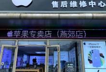廊坊苏宁燕郊店图片