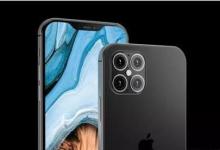 """iPhone 13""""穿越性""""呈现!旗舰版将取消机身一切开孔-手机维修网"""