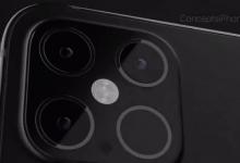 iPhone12或有海军蓝新配色 将替代午夜绿色-手机维修网