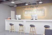 泉州苹果维修 - 丰泽区浦西万达中心店图片