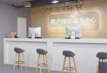 东莞南城区苹果手机服务中心 - 海徳广场店